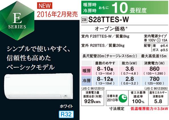 Điều hoà hai chiều Nhật nội địa siêu êm, siêu tiết kiệm điện DAIKIN 12.000BTU đời 2017