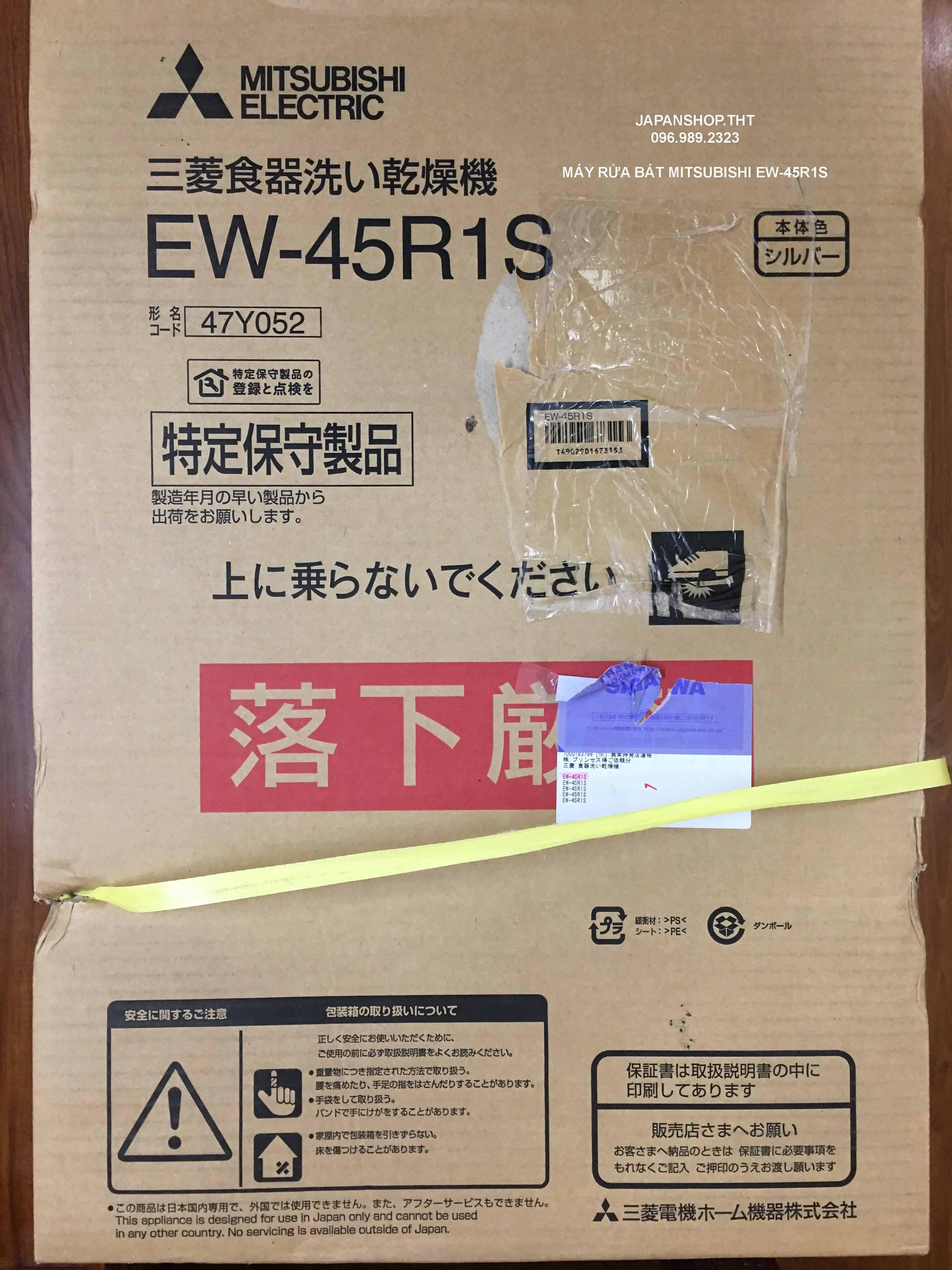Kết quả hình ảnh cho Mitsubishi EW-45R1S